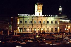 В Петербурге предлагают переименовать вокзал в Москве
