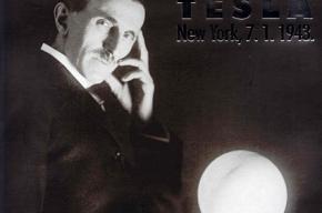 153 года назад родился Никола Тесла