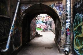Pro граффити