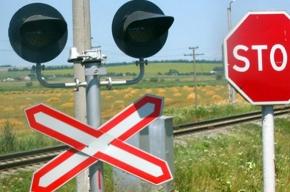 На станции Каннельярви закроют железнодорожный переезд