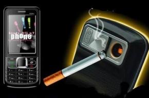 От телефона теперь можно прикурить