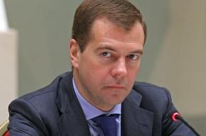 Медведев поздравил моряков с Днем ВМФ