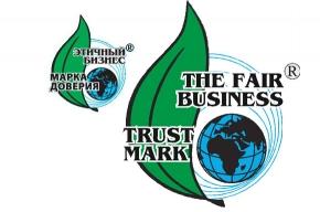Как сделать бизнес этичным?