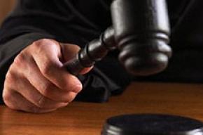 У России кончились деньги на выплаты по решениям Европейского суда