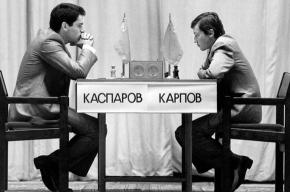 Карпов и Каспаров снова встретятся за шахматной доской