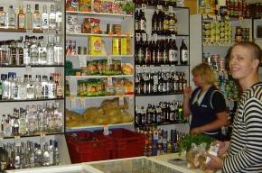 Сигареты и алкоголь предлагают продавать по паспорту