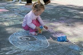 На Варшавском вокзале дети будут рисовать на асфальте
