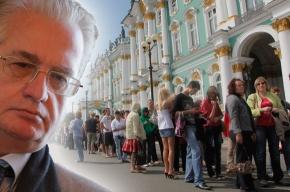 Михаил Пиотровский: Музей – это не торговля колбасой