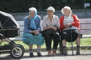 Население Земли стремительно стареет