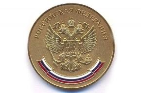 В Калининском районе «золота» стало больше, а «серебра» меньше