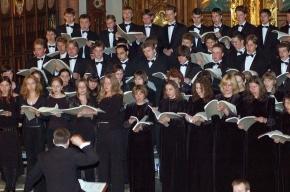 В Петербурге выступит греческий хор