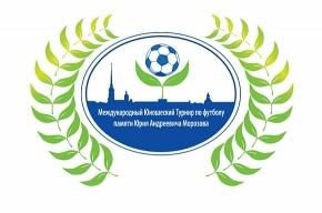 Юрия Морозова вспомнят на юношеском футбольном турнире
