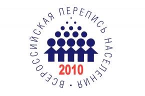 В августе начнется подготовка к переписи населения