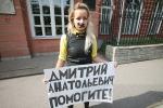 Фоторепортаж: «Пикеты против ректора СПБГУ - день третий»