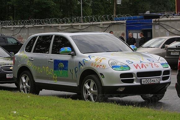 Праздник ВДВ: «Десантура» браталась с милицией, и в 25-й раз прошла по Невскому проспекту: Фото