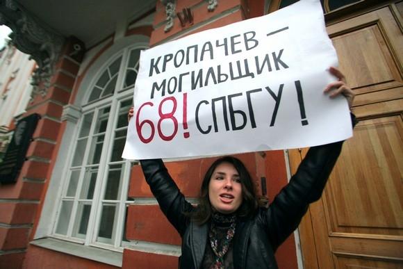 Студентов СПбГУ, вышедших на одиночные пикеты, задержала милиция: Фото