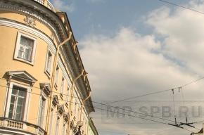 Петербургская погода на выходных