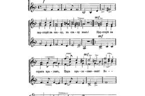 В Михайловском саду зазвучат произведения Моцарта и Чайковского
