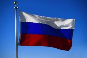 Роллеры провезут по городу российский флаг