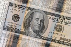 Курс доллара и евро практически не изменился