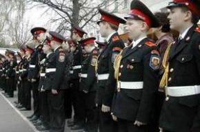 В Петербурге пройдет съезд кадетов