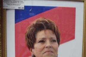 В книжном магазине продается постер: Матвиенко на фоне флага несуществующего государства