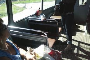 Поездка в автобусе и поход в тубдиспансер раскрывают глаза на реальность