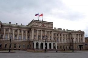 Петербургские оппозиционеры помянули путч 1991 года