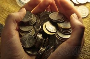 Доллар и евро подешевели