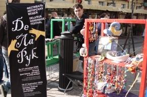 На Малой Конюшенной откроется фестиваль авторских вещей