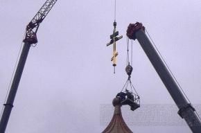 Екатерининский собор в Пушкине обрел купол и крест