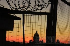 В Петербурге окончено расследование уголовного дела в отношении банды