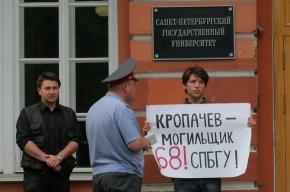 Студентов СПбГУ, вышедших на одиночные пикеты, задержала милиция
