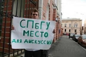 Пикеты против ректора СПБГУ - день третий