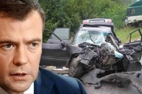 Смерти на дорогах. Кто виноват? Версия президента