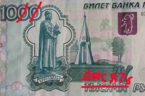 Дмитрий Травин: Ждать ли нам девальвации?
