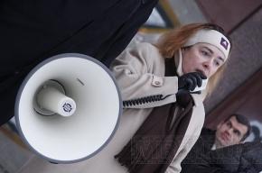 За отказ в проведении в центре города митинга, ОГФ подаст на Смольный в суд