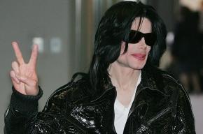 Майкла Джексона похоронят 3 сентября
