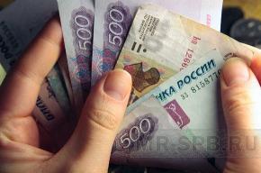 Рубль растет