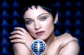 На Дворцовой начался концерт Мадонны