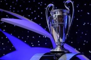Прошла жеребьевка лиги чемпионов УЕФА