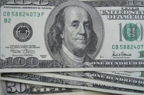 Доллар упал на 55 копеек