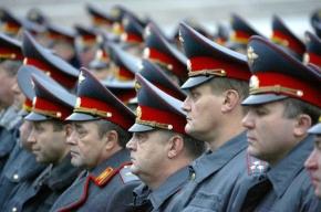 Петербургских милиционеров обязали соблюдать законы при задержании граждан