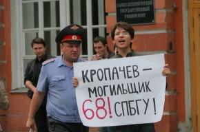 Студенты СПбГУ в третий раз проведут одиночные пикеты
