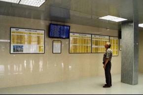 Внимание! 26 и 28 сентября поезда с вокзалов Петербурга будут отправляться и прибывать не по расписанию