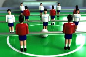 В Петербурге пройдет любительский турнир по игре в настольный футбол