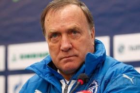 Дик Адвокаат больше не тренер «Зенита»
