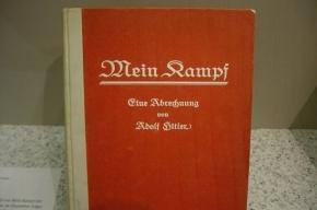 Россиянин купил «Майн Кампф» с автографом Гитлера за 35 тысяч долларов