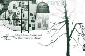 В Музее Ахматовой сегодня показывают фильмы о Зощенко