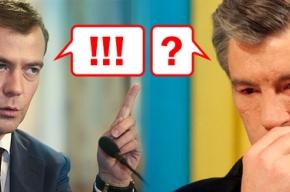 Обращение Медведева – пощечина для Виктора Ющенко за Севастополь и патриарха Кирилла